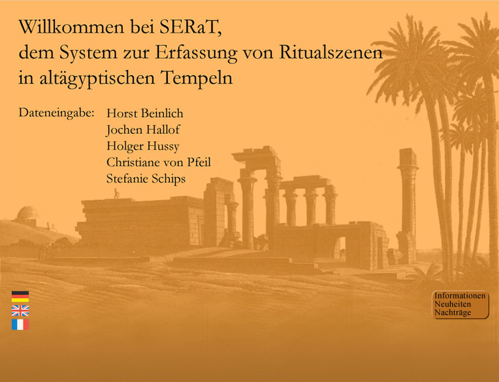http://www.serat.aegyptologie.uni-wuerzburg.de/intro.jpg